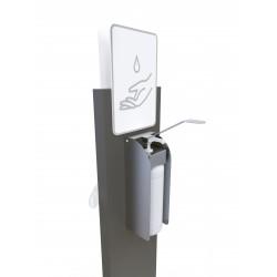 Hygiene Stand (Straight)